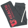 University of Utah Health Sweatpants