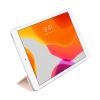 Cover Image for Smart Cover for iPad and iPad Air